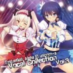 【送料無料選択可】ゲーム・ミュージック/SystemSoft Alpha & unicorn-a Vocal Collection Vol.3