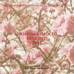 【送料無料選択可】ラジオCD (吉野裕行、保村真)/桃のきもちベストヒット! 2011