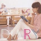 【送料無料選択可】merci/DIARY