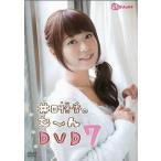 【送料無料選択可】井口裕香/井口裕香のむ〜〜〜ん ⊂( ^ω^)⊃ DVD なな