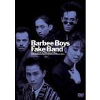 【送料無料選択可】バービーボーイズ/Fake Band