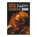 【送料無料選択可】小坂忠&SOUL CONNECTION/SOUL PARTY 2009 [DVD+CD]