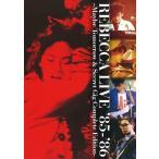 【送料無料選択可】レベッカ/REBECCA LIVE '85-'86 -Maybe Tomorrow & Secret Gig Complete Ed