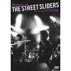【送料無料選択可】ストリート・スライダーズ/History of THE STREET SLIDERS