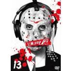 RX-72 vol.13  DVD