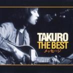 【送料無料選択可】吉田拓郎/TAKURO THE BEST メッセージ [SACD Hybrid]