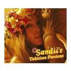 【送料無料選択可】サンディー/Sandii's Tahitian passions