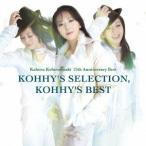 ショッピングアニバーサリー2010 【送料無料選択可】小比類巻かほる/小比類巻かほる25周年アニバーサリーベスト kohhy's selection kohhy's best [Blu-