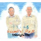 【送料無料選択可】ブレッド&バター/幸矢と二弓 Essential B&B [Blu-spec CD2]
