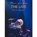 【送料無料選択可】八神純子/There you are THE LIVE[Blu-ray]