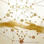 【送料無料選択可】[CD]/DGM/トラジック・セパレーション