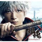 【送料無料選択可】サントラ/実写版 映画『銀魂』 オリジナル・サウンドトラック
