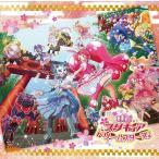 【送料無料選択可】アニメ/映画プリキュアドリームスターズ主題歌シングル