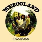 【送料無料選択可】mezcolanza/MEZCOLAND