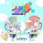 【送料無料選択可】ラジオCD/DJCD「NORN9 ノルン+ノネット」WEBラジオ ノルラジ vol.1