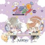 【送料無料選択可】ラジオCD/DJCD「NORN9 ノルン+ノネット」WEBラジオ ノルラジ vol.2