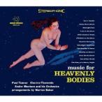 【送料無料選択可】[CD]/ポール・タナー/懐かしのスペース・ミュージック〜エレクトロ・テルミンの調べ