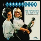 【送料無料選択可】ザ・カラヴェルズ/ザ・コンプリート・レコーディングス1963-1968