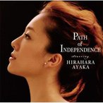 【送料無料選択可】平原綾香/Path of Independence
