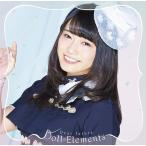 【送料無料選択可】Doll☆Elements/Dear Future [初回生産限定盤 D (小森ゆきの盤)]