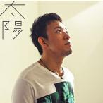 ファンキー加藤/太陽 [DVD付初回限定盤]