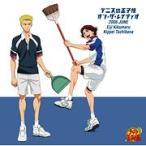 ラジオCD (高橋広樹、川原慶久)/テニスの王子様 オン・ザ・レイディオ MONTHLY 2006 JUNE