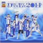 【送料無料選択可】ミュージカル/ミュージカル「テニスの王子様」コンサート Dream Live 2014