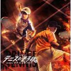 【送料無料選択可】ミュージカル/ミュージカル『テニスの王子様』3rdシーズン 青学 (せいがく)vs立海