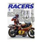 RACERS Volume.12(2012) (SAN-EI MOOK)/三栄書房(単行本・ムック)