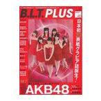 B.L.T.PLUS    1/東京ニュース通信社(単行本・ムック)