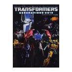 【送料無料選択可】トランスフォーマージェネレーション2012 WELCOME TO THE WORLD OF TRANSFORMERS!!/ミリオン出