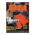 【送料無料選択可】レザークラフトブック No.1 (ワールド・ムック)/ワールドフォトプレス(単行本・ムック)