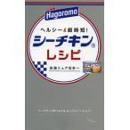 ヘルシー&超時短!シーチキンレシピ 缶詰シェア日本一 (ミニCookシリーズ)/はごろもフーズ株式会社/監修(単行本・ムック)