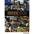 [本/雑誌]/MOVIE:BOX 映画がひらく夢の扉 / 原タイトル:Movie:Box/パオロ・メレゲッティ/編 鈴木昭裕/訳(単行本・ムック)