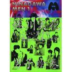 【送料無料選択可】NINAGAWA MEN 1/蜷川実花/著(単行本・ムック)