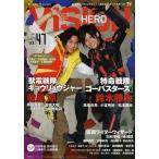 [書籍のメール便同梱は2冊まで]/【送料無料選択可】[本/雑誌]/HERO VISION (ヒーローヴィジョン) Vol.47 (TOKYO NEWS