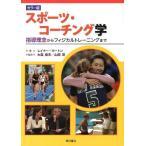 【ゆうメール利用不可】2013/04発売