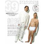 ナインティナインのオールナイトニッ本 vol.5 (ワニムックシリーズ)/ヨシモトブックス(単行本・ムック)