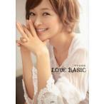 市井紗耶香LOVE BASIC/市井紗耶香/著(単行本・ムック)