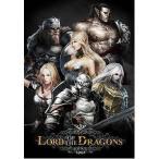 【送料無料選択可】LORD OF THE DRAGONS ART BOOK (ホビージャパンMOOK)/ホビージャパン(単行本・ムック)