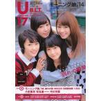 U17 B.L.T.under seventeen vol.29 (TOKYO NEWS MOOK