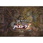 【送料無料選択可】The Art of パズドラZ/草薙/画(単行本・ムック)