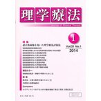 Yahoo!ネオウィングYahoo!店【送料無料選択可】理学療法 31- 1/メディカルプレ(単行本・ムック)