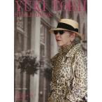 【送料無料選択可】YUKI TORII STYLE BOOK/鳥居ユキ/著(単行本・ムック)