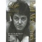 【送料無料選択可】ポール・マッカートニー Life 破壊と創造の1970年代 / 原タイトル:Man on the Run/トム・ドイル/著 宝木多万