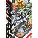 健全ロボ ダイミダラーOGS 1 (ビームコミックス)/なかま亜咲/著(コミックス)