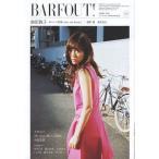 BARFOUT! (バァフアウト) 223 【表紙&巻頭】 前田敦子/ブラウンズブックス/編集