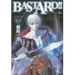 BASTARD!! 暗黒の破壊神 6 (集英社文庫 は41-6 コミック版)/萩原一至/著(まんが文庫)