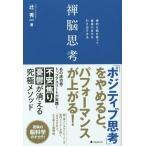 2014/07発売