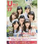 B.L.T.U-17 vol.31  TOKYO NEWS MOOK